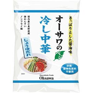 オーサワ ヘルシー冷し中華(しょうゆだれ) 123g(うち麺80g) ow jn