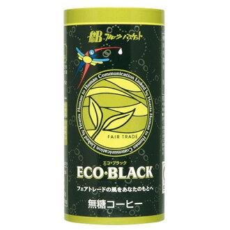 osawa ECO、BLACK 195g ow jn