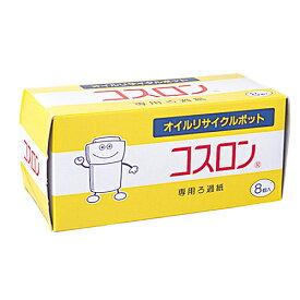 丸五産業 コスロン交換用フィルター 8個入 ow jn