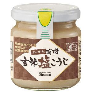 オーサワ オーサワの有機玄米塩こうじ(瓶) 200g ow jn