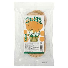 穀の蔵 じゃがいもぽん 12枚入(2枚×6袋) ow jn