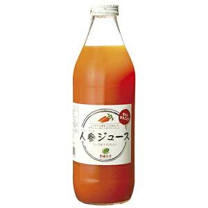 有機生活の人参ジュース(りんご果汁入り) 1000ml ow jn