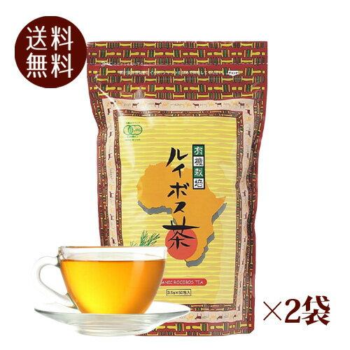 【送料無料】オーサワ 有機栽培 ルイボス茶・オーガニックティ 175gx2袋 ow jn pns