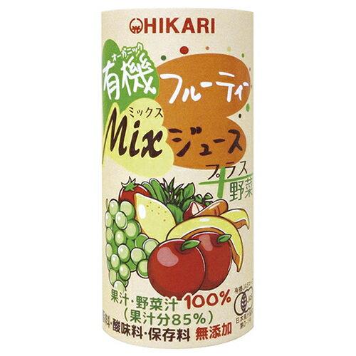 ヒカリ有機フルーティ-Mixジュース プラス野菜 195g ow jn