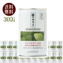 【送料無料】 緑でサラナ 160gx30缶(税率8%対象商品) ow jn pns