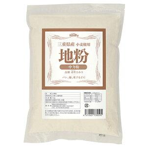 三重県産小麦使用 地粉(中力粉) 1kg ow jn