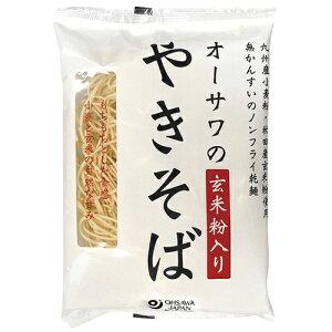 オーサワのやきそば(玄米粉入り)乾麺 160g ow jn