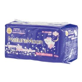 日本グリーンパックス ナチュラムーン 生理用ナプキン(多い日の夜用羽つき) 10個入 ow jn