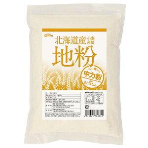 北海道産小麦使用 地粉(中力粉) 1kg ow jn
