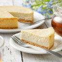 【クール便送料別途】ヴィーガンチーズケーキ 5号15cm 植物性スイーツ卵乳製品不使用 《マクロビオティック本格スイー…