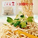 【工場/規格変更しました】【クール便送料別途】豆腐麺 500gx10個セット 飲食店様向け 豆腐干糸 東永TOEI 台湾産 とう…