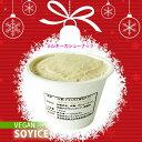 【Xmas限定商品】【クール便送料別途】ナチュラル豆乳アイス ミルキーカシューナッツ 120ml rt