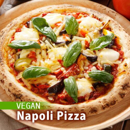 【クール便送料別途】イタリア野菜のナポリピザ 9インチ(約23センチ)ヴィーガンピザ 動物性原料不使用 rt