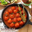 日清商会 ヴィーガンやわらかボール (Vegan Chicken Ball) キチンボール 450g rt pns 【クール便送料別途】