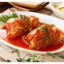 【クール便送料別途】原材料に徹底的にこだわったお肉そっくりベジロールキャベツ トマトソース煮込 2個 rtベジタリアン、ダイエット