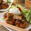 【クール便送料別途】原材料に徹底的にこだわった有機野菜使用ちっちゃなベジハンバーグ 6個 rt ベジタリアン、ダイエ…