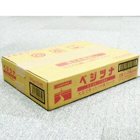 【お買い得24個セット】三育 ベジツナ 90g si jn pns