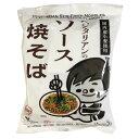桜井食品 ベジタリアンのソース焼きそば〈五葷抜き〉 118g sr jn