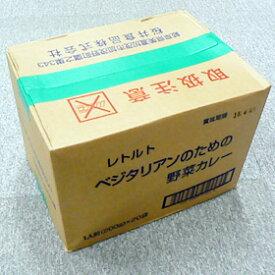 【送料無料】【お買い得20個セット】桜井食品 ベジタリアンのための野菜カレー 200g×20個 (ケース販売)sr jn pns