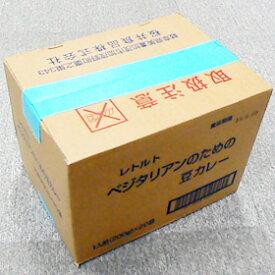 【送料無料】【お買い得20個セット】桜井食品 ベジタリアンのための豆カレー 200g×20個(ケース販売) sr jn pns