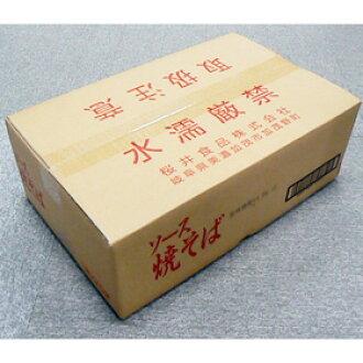 Sakurai food liquid source Yakisoba noodles (case sales) 114 g x 20 pieces sr jn pns