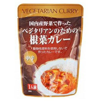 Sakurai food vegetarian vegetable Curry 200 g sr jn