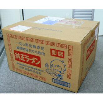 Sakurai food original ramen 5 food x 16 pieces (case sales) sr jn pns
