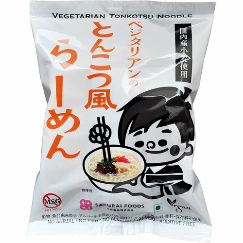 桜井食品 ベジタリアンのとんこつ風らーめん 106g sr jn