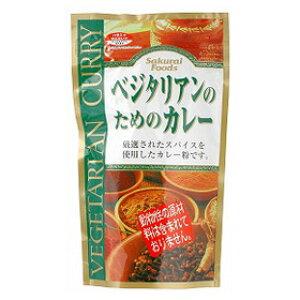 桜井食品 ベジタリアンのためのカレー(粉)160g sr jn