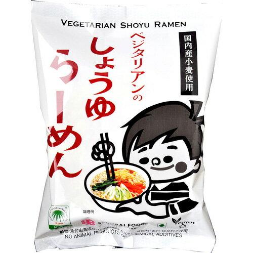 桜井食品 ベジタリアンのためのラーメン・しょうゆ味 100g sr jn
