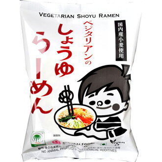 Sakurai vegetarian food for noodles and soy sauce flavour 100 g sr jn