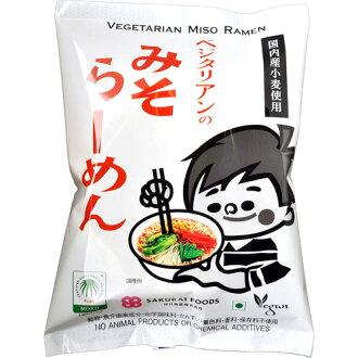 For Sakurai food vegetarian ramen and miso flavour 100 g sr jn