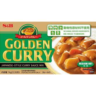 我卖了! 某人黄金咖喱酱混合出口金黄的咖喱 st jn 1 公斤