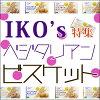 IKO 饼干味道的谷物 (12 谷物混合) 178 g 素食饼干糖果 st jn