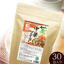 【ヴィーガン対応】菜食中華ブイヨン (5g×30包) st jn