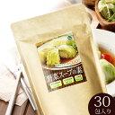 【ヴィーガン対応】菜食野菜スープの素 (植物性野菜ブイヨン) 5g×30包(大) st jn