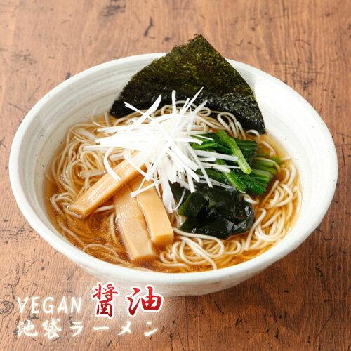 【送料無料】池袋ビーガンラーメン 菜食4食セット 動物性不使用 スープ・乾麺 ダイエット 低カロリー ポッキリ jn pns st