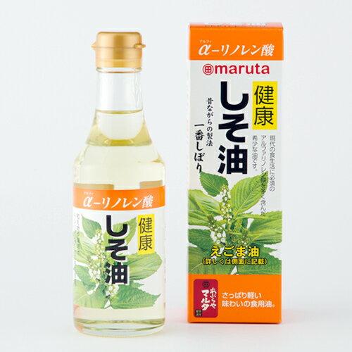 【奉仕特価】マルタ 健康しそ油(えごま油) 230g st jn