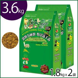 維吉B癌·猫糧(小猫、成猫用)1.8kg*2袋素食者寵物食物st jn