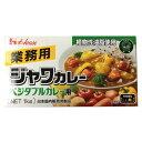 ハウス食品 ハウスジャワカレー ベジタブルカレー用ルウ 1kg(500g×2個入)ベジタリアン対応 st jn