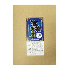 【送料無料】《新発売》塩ラーメン・池袋ビーガンラーメン4食セット動物性不使用スープ菜食塩味jnpnsgc