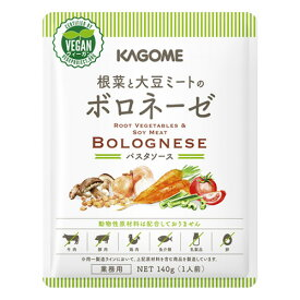 カゴメ 根菜と大豆ミートのボロネーゼ(ヴィーガン対応) 140g st jn