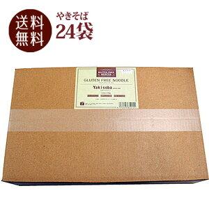 【送料無料】【同一タイプ24個セット】グルテンフリーヌードル 米粉焼きそば 1食 128gx24個(ケース販売) ノンアレルギー、ダイエット麺、小林生麺 jn pns