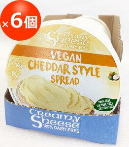 【お買い得6個セット】動物原料&乳製品不使用 チェダー・スタイルクリーミー シーズ255g×6【ベジタリアンチーズ ソイチーズ 大豆チーズ Vegan Cheese sheese】 tt jn pns