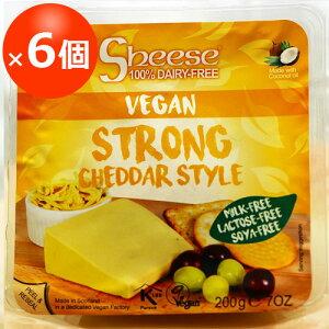 【お買い得6個セット】動物原料&乳製品不使用 シーズ・濃厚チェダースタイル 200g×6【ベジタリアンチーズ Vegan Cheese sheese】 tt jn pns