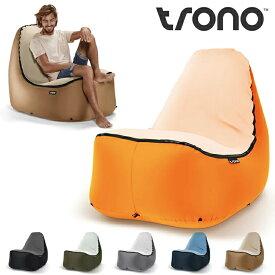 アウトドアチェアー トロノ エアチェアー キャンプチェア ビーンバッグ ラウンジチェア アウトドア キャンプ 椅子 パラシュート素材 超軽量 ナイロン仕様
