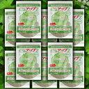 【生ごみ処理】【生ごみ発酵促進剤】【家庭菜園】【有機肥料】お買い得♪自然肥料で生ごみ減量&リサイクル!「生ごみアップZ(1kg)」…