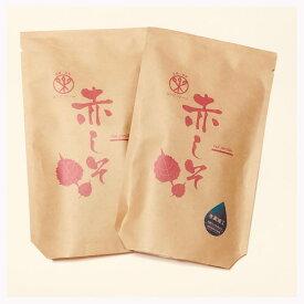 【送料無料2個セット】赤しそジュースキット 乾燥赤紫蘇1包(12g) クエン酸1包 ゆうパケットで発送