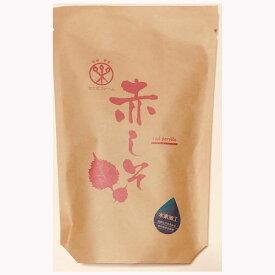【送料無料】赤しそジュースキット 乾燥赤紫蘇1包(12g) クエン酸1包 クリックポストで発送