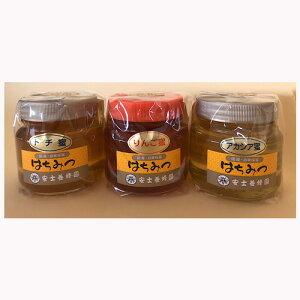 安士養蜂園 蜂蜜(トチ・アカシア・リンゴセット) 170g×3 国産 秋田産 身土不二